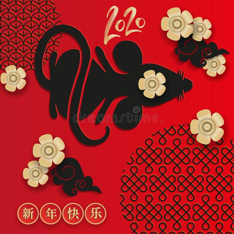 Chinese new year 2020 year of the rat , red and gold paper cut rat character, flower and asian elements with craft papercut style. On background. Chinese stock illustration