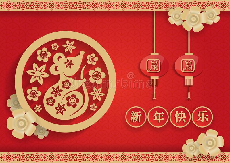 Chinese new year 2020 year of the rat , red and gold paper cut rat character, flower and asian elements with papercut craft style. On background. Chinese royalty free stock photo