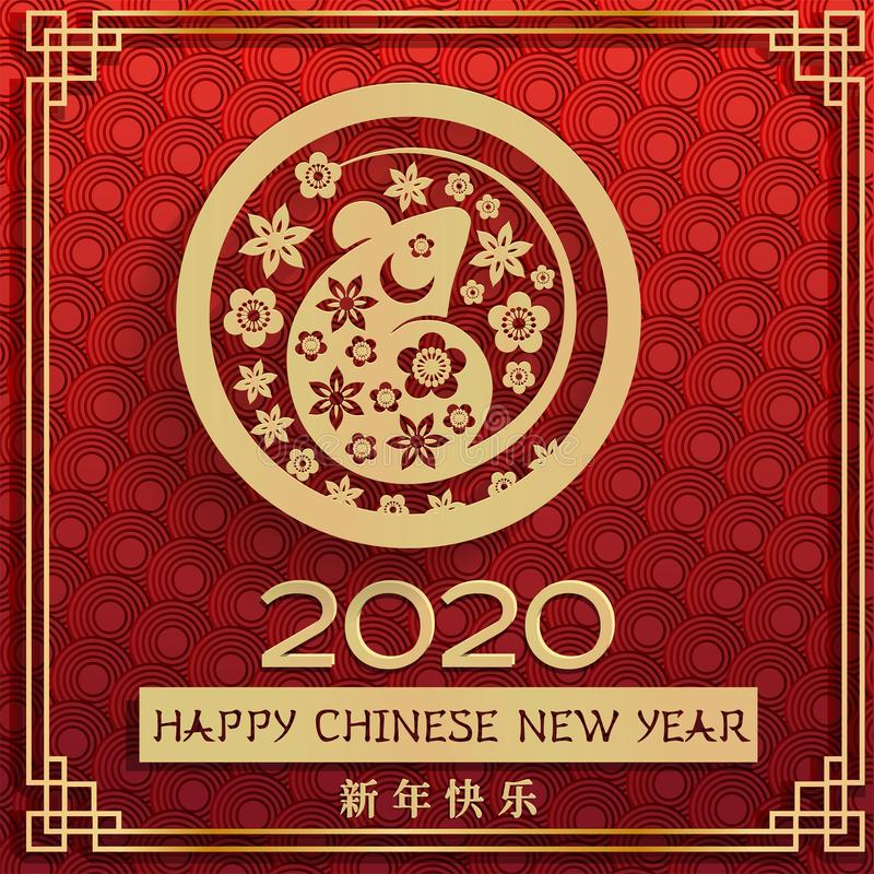 2020 Chinese New Year of rat red greeting card with golden rat in circe, flowers. Golden calligraphic 2020 with Chinese character royalty free illustration