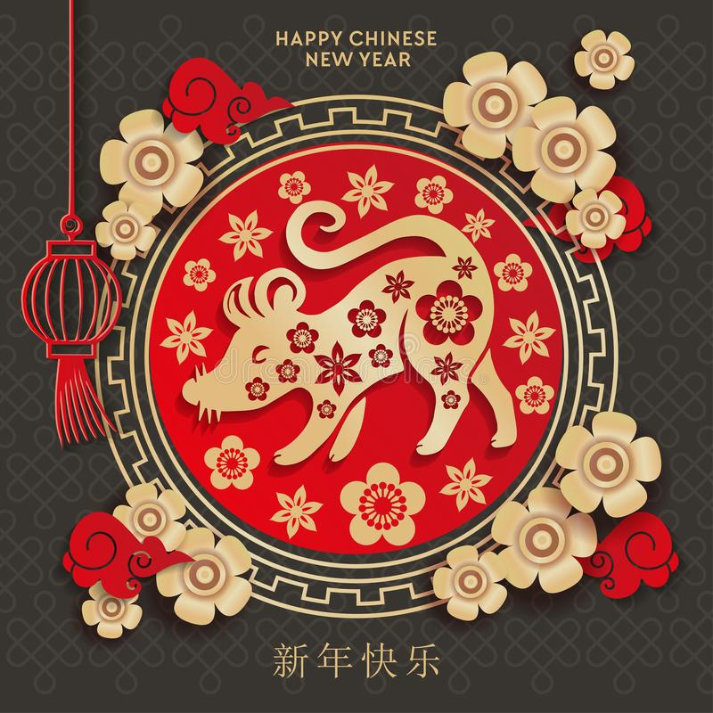 Chinese new year 2020 year of the rat , red, grey, gold paper cut rat character, lantern and flower with craft style stock illustration