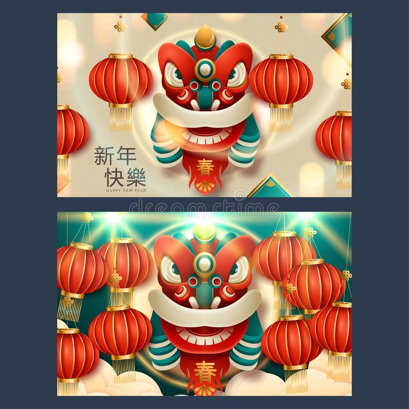 2020 Chinese New Year of the Rat Set vector banners, posters, leaflet, flyers. Lanterns, flowers, clouds, round decorative shapes stock illustration