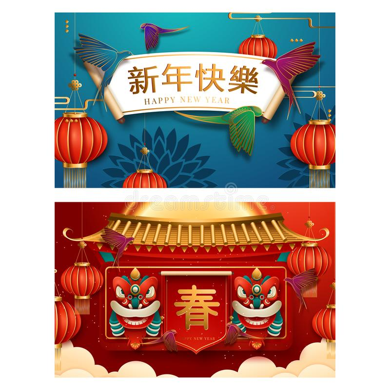 Leowefowa Happy Chinese New Year 2021 Photography Backdrop 5x3ft Vinyl Chinese Style Gold Cattle Paper-Cut Peony Flowers Chinese Knots Red Background Child Adult Photo Shoot New Year Party Banner