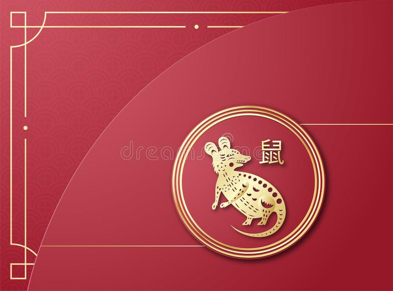 Chinese new year 2020, year of the rat. Template design for invitation, poster, elegant packaging vector illustration