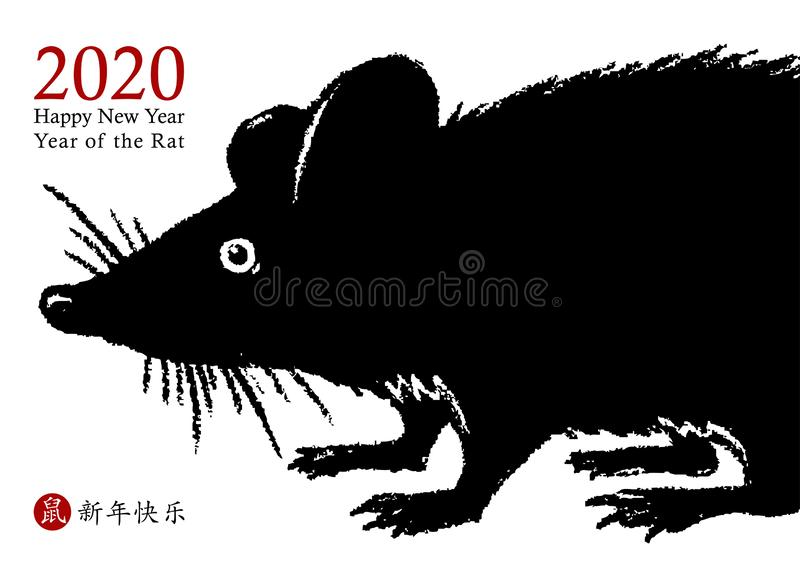 Chinese New Year 2020 of the Rat. Vector card design. Hand drawn black huge rat icon on white background. vector illustration
