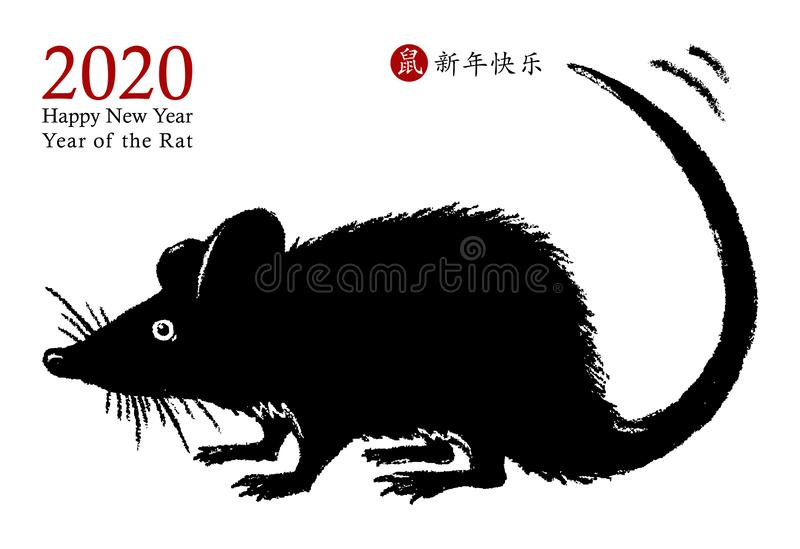 gag gift Rat In Mouth WIth Wiggling Tail