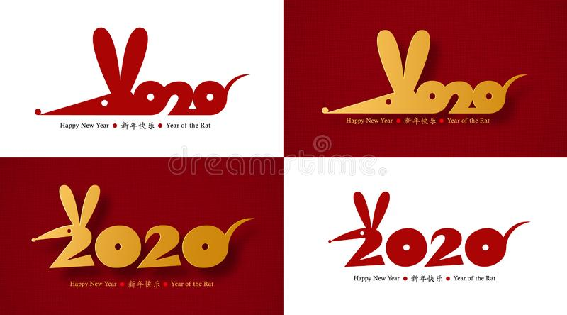 Chinese New Year 2020 of the Rat. Vector red gold card design. Hand drawn red rat icon. Zodiac symbol. stock image
