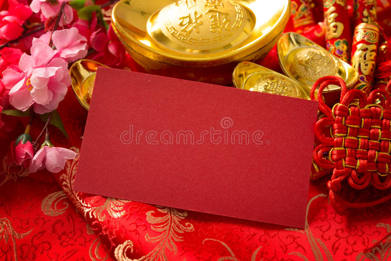 Chinese New Year Red Ang Pow Stock Photo - Image of ...