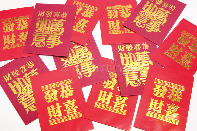 Chinese New Year Red Envelopes Stock Image