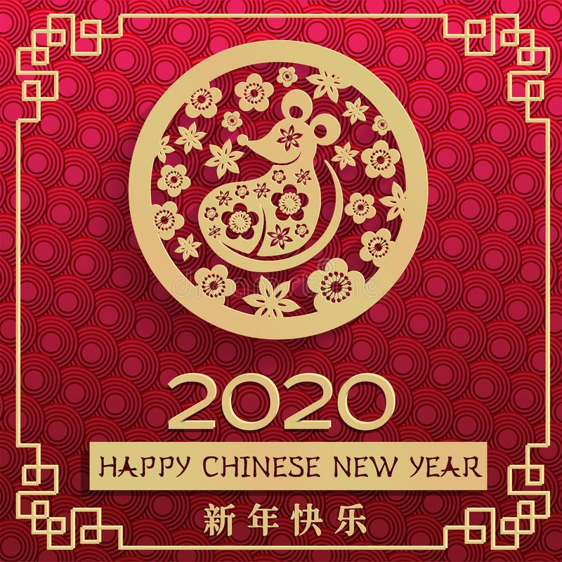 Chinese New Year 2020 red greeting card with golden rat in circe, flowers. Golden calligraphic with Chinese character in. Traditional frame. Hieroglyph royalty free illustration