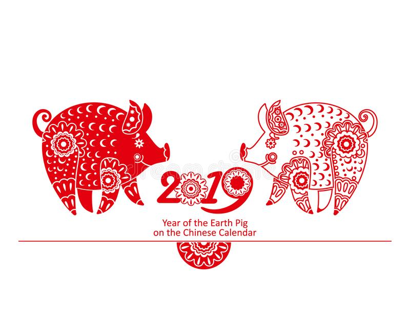 Chinese new year 2019 red pigs. Happy Chinese new year 2019, the year of earth pig. Vector card with two decorative red pigs stock illustration