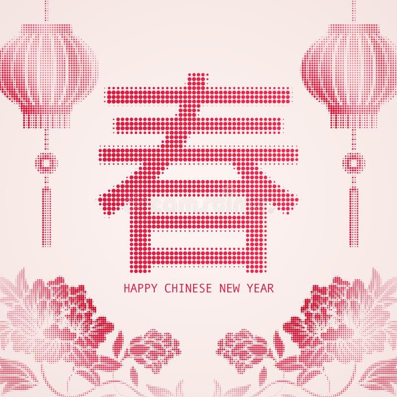 Chinese new year retro vintage Asian element design in dot halftone style lantern peony flower. Chinese word translation : Spring stock illustration