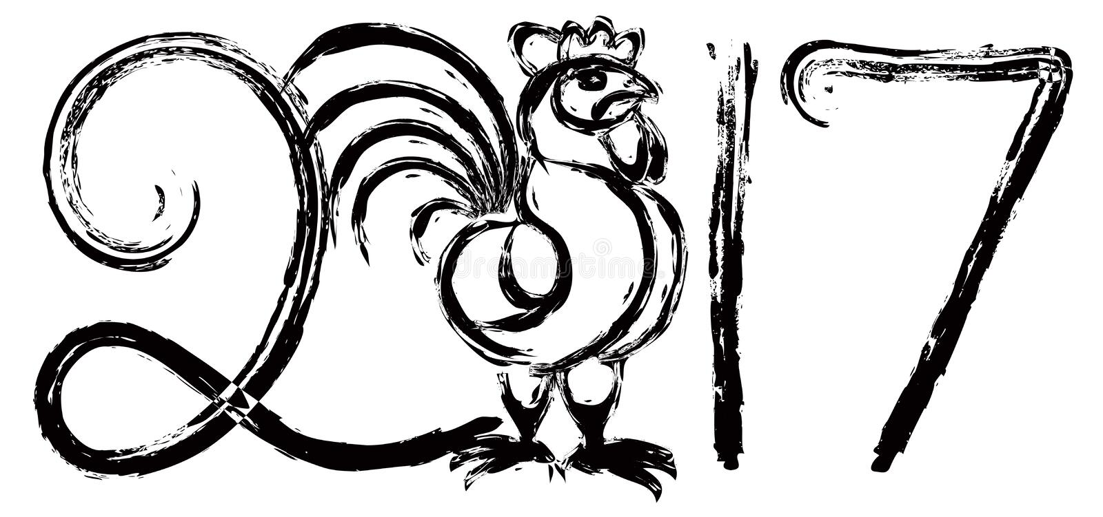Chinese New Year Rooster Ink Brush Illustration royalty free illustration