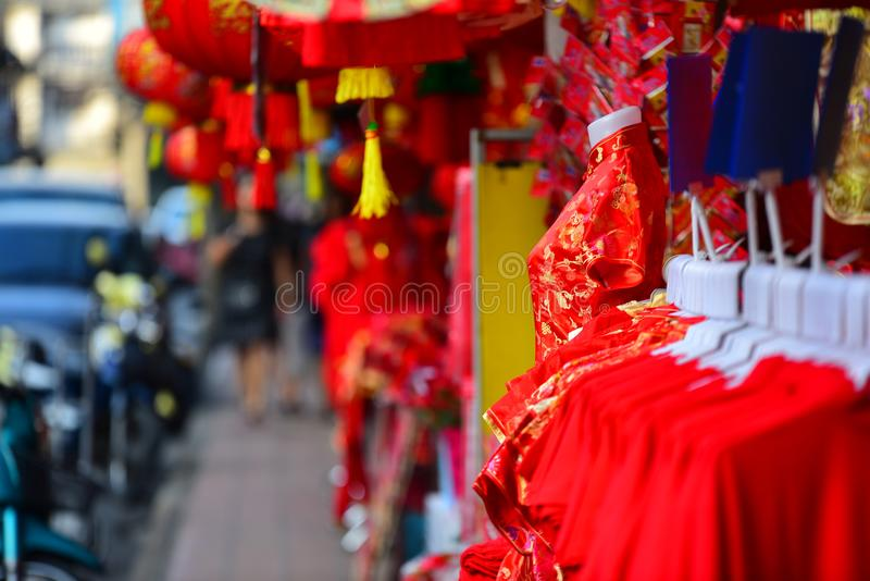 Chinese New Year. The New Year`s Day of the Chinese people. royalty free stock photos