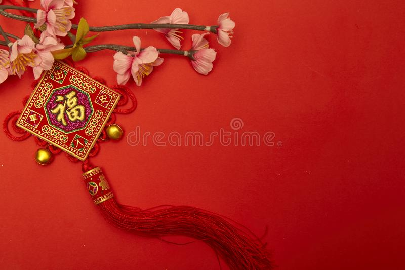 Chinese new year's decoration stock images