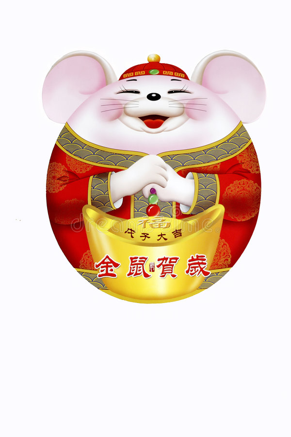 Download Chinese New Year's Painting Royalty Free Stock Photo - Image: 3888385
