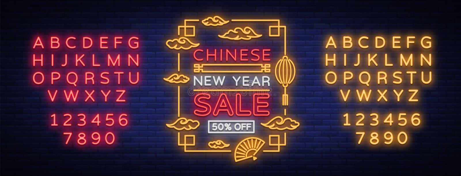 Chinese New Year sales poster in neon style. Neon sign, banner, flameless neon sign on New Year`s discount. Flyer. Postcard, bright night sales promotion royalty free illustration