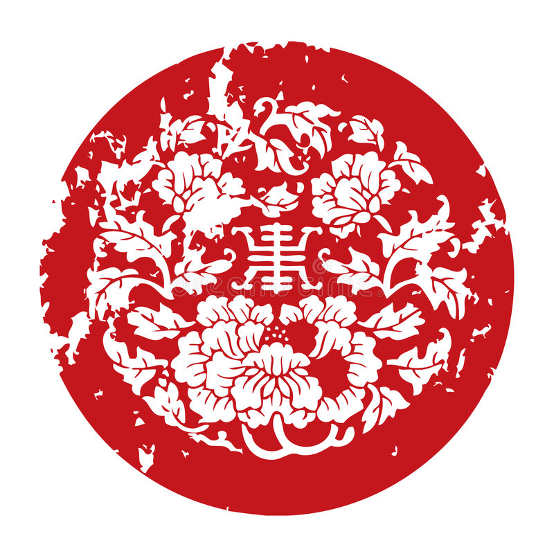 Chinese New Year Seals royalty free illustration