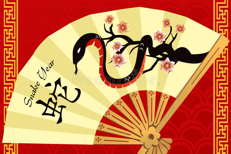 Chinese New Year of Snake stock illustration