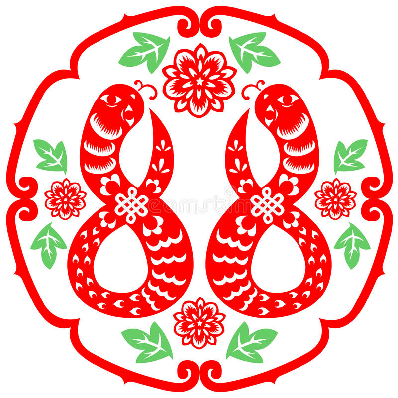 Download Chinese New Year Snake stock illustration. Image of 2013 - 28747763