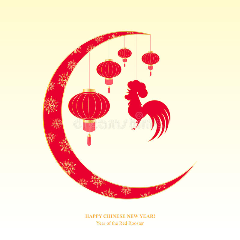 Chinese New Year 2017. Spring Festival. Greeting card with hanging rooster, lantern vector illustration