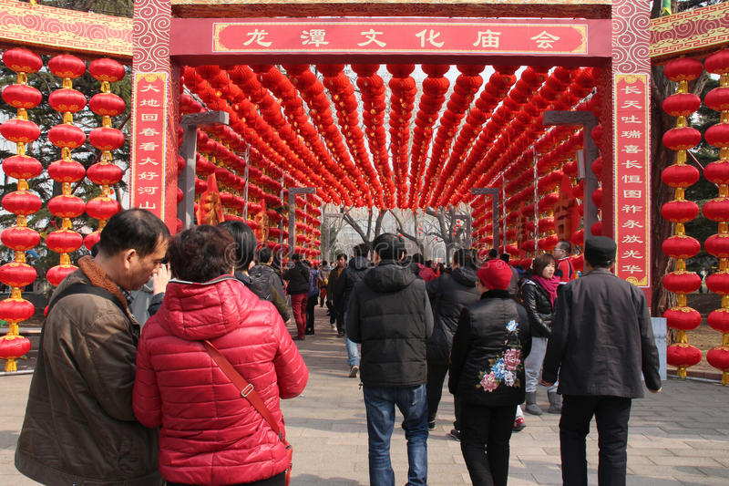 Chinese New Year/Spring Festival temple fair royalty free stock photo