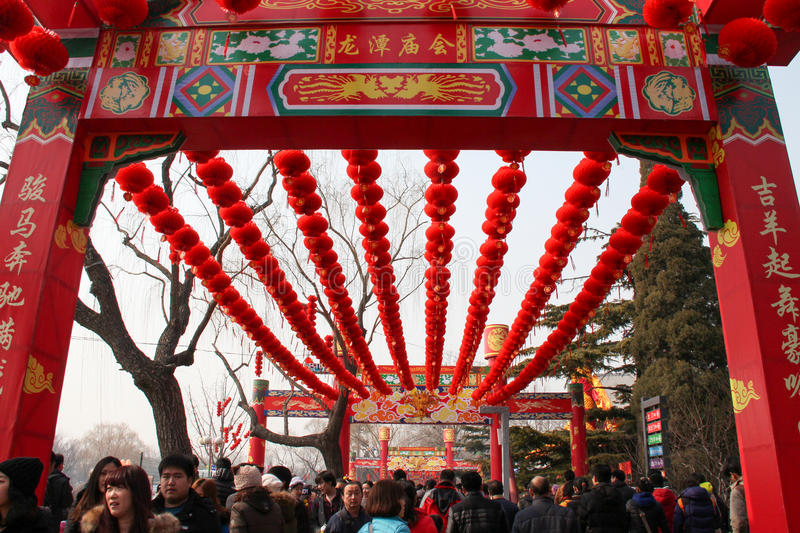Chinese New Year/Spring Festival temple fair. Visitors enjoy the Chinese New Year/Spring Festival temple fair in Longtan Park in Beijing, China. Photo taken in royalty free stock photography