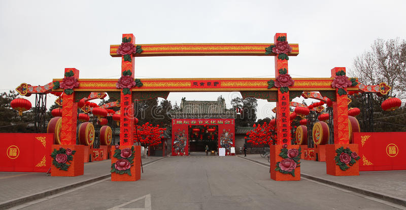 Chinese New Year or Spring Festival. The year of t stock photo