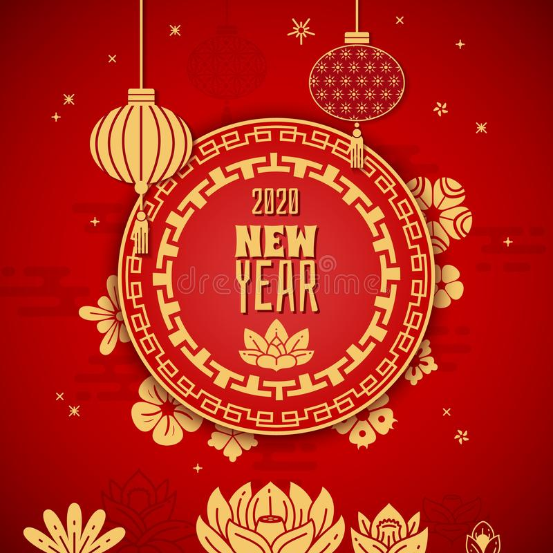Chinese 2020 new year. Traditional red and gold oriental calendar with asian lanterns and lotus flowers. 3d layered vector illustration
