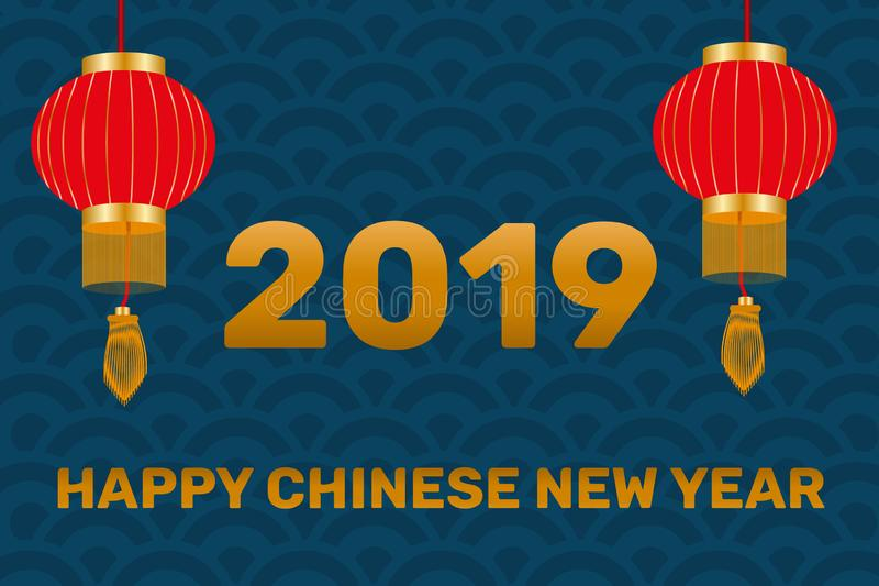 Chinese New Year traditional red greeting card illustration with traditional asian decoration Elements on blue Background. stock illustration