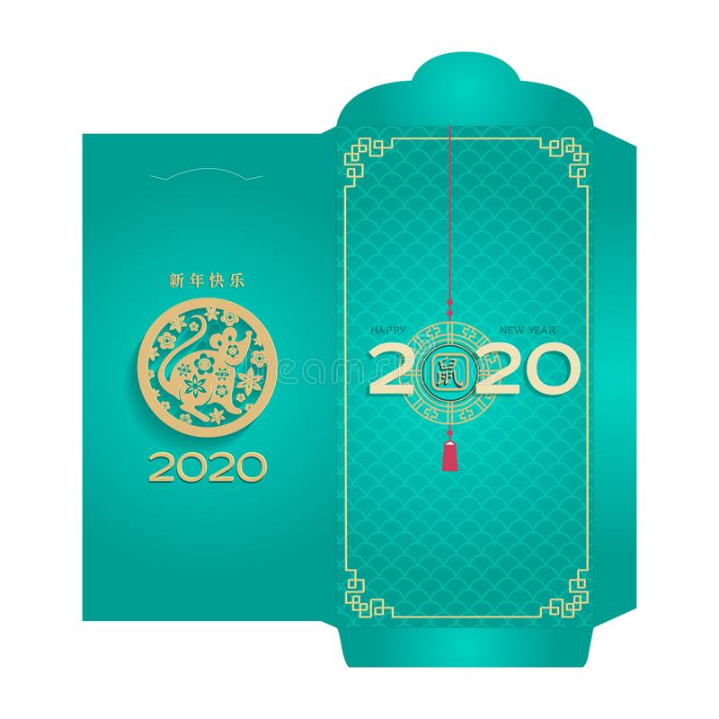 Chinese New Year turquoise scales decor Money envelope Ang Pau. Paper cut style golden lantern with shades and 2020 vector illustration
