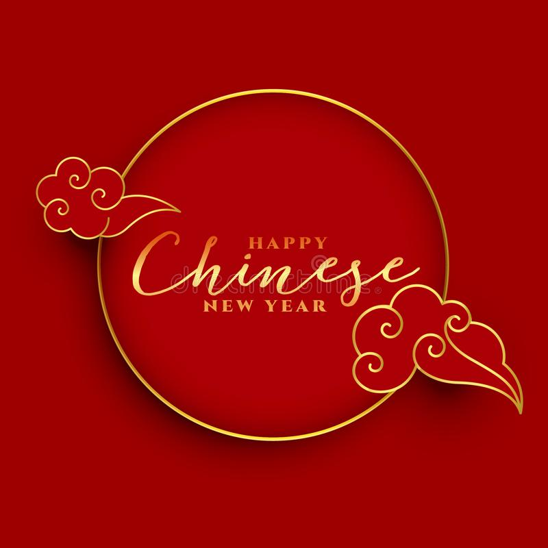 Chinese new year typographical background design vector illustration