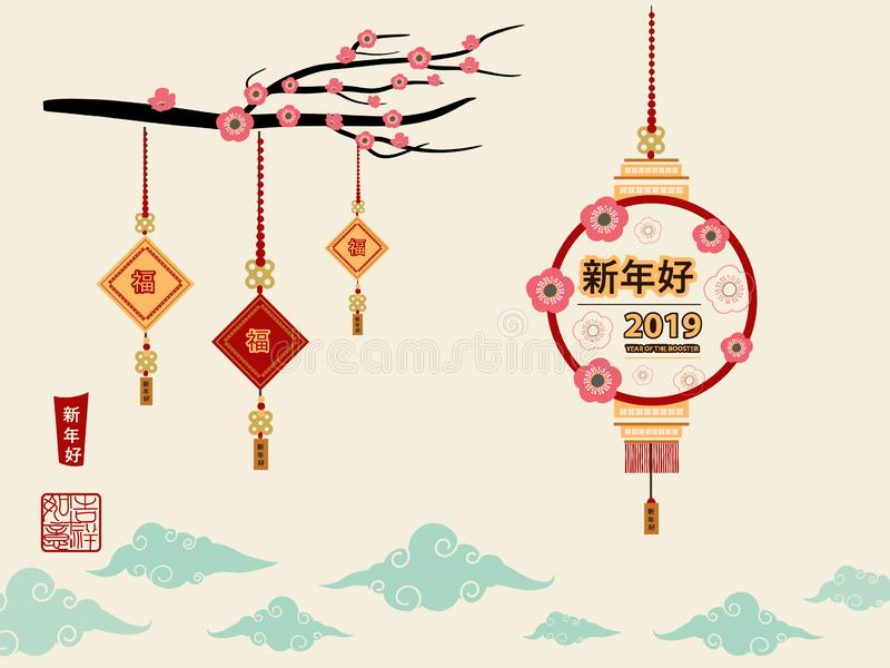 Chinese New Year 2019 Vector Design.Chinese Calligraphy translation Pig Year and `Pig year with big prosperity`. royalty free illustration