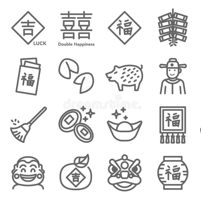 Chinese New Year Vector Line Icon Set. Contains such Icons as Lion, Fortune Cookie, Coins Gold Money and more. Expanded Stroke. Chinese New Year Vector Line Icon royalty free illustration