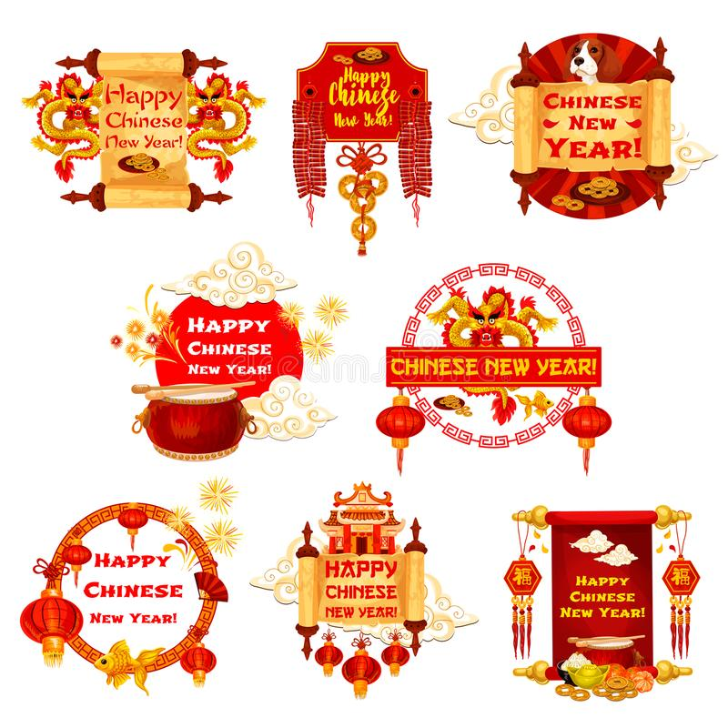 Chinese New Year vector traditional greeting icons royalty free illustration