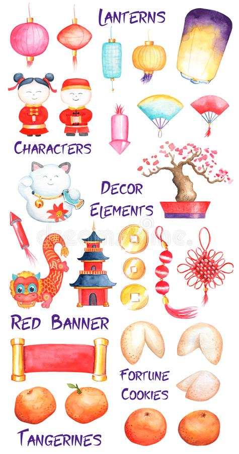 Chinese New Year watercolor clipart on white background. Lunar New Year symbol. vector illustration