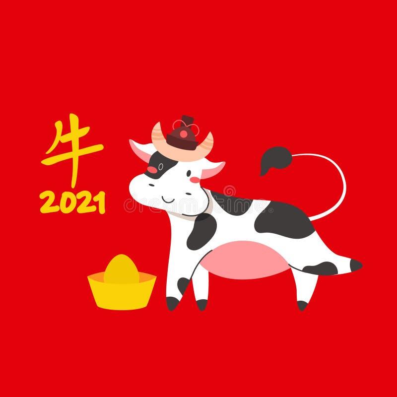 Red Bulls Mascot Stock Illustrations – 123 Red Bulls ...