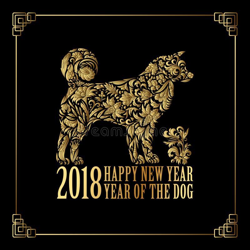 2018 Chinese New Year. Year of the dog. Vector illustration. New Year. Gold on red. stock illustration