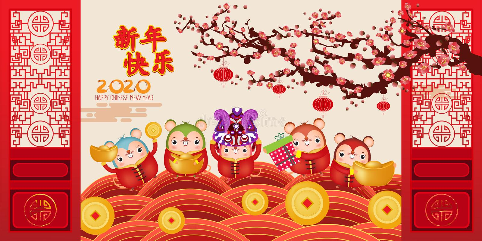 2020 Chinese new year - Year of the Rat. Cute rat happy smile. Blossom flower background. Translation Happy New Year stock illustration