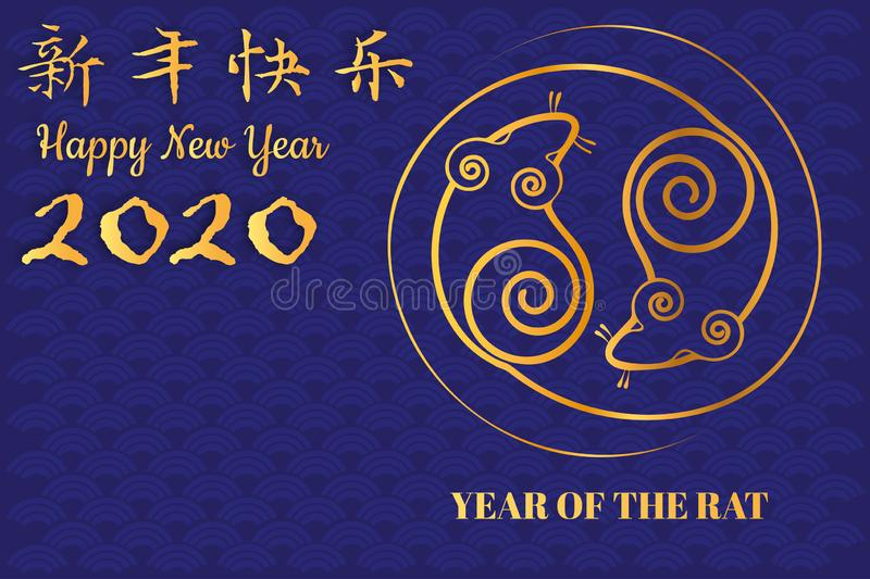 Chinese new year 2020 year of the rat, red and gold line rat character, simple hand drawn asian elements with craft style on backg royalty free illustration