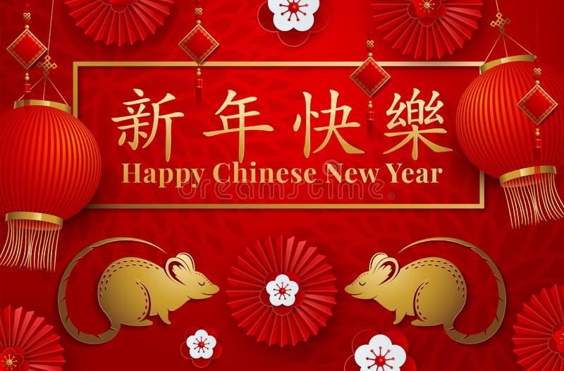 Chinese new year 2020 year of the rat , red and gold paper cut rat character, flower and asian elements with craft style on royalty free illustration