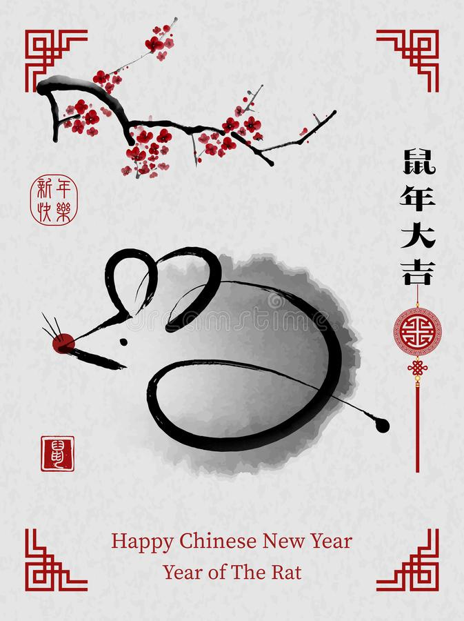 Chinese New Year, Year of The Rat vector illustration
