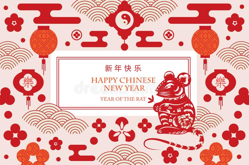 Chinese New Year 2020. Year of the Rat. Vector card vector illustration