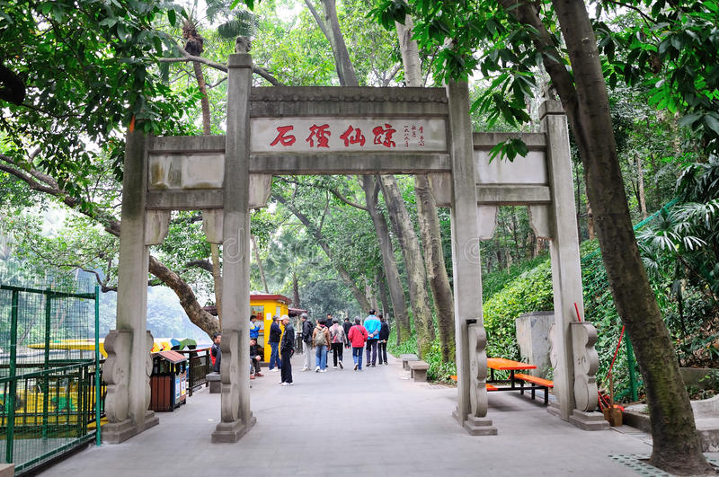 Before the Chinese New Year of the Yuexiu park scenery royalty free stock images