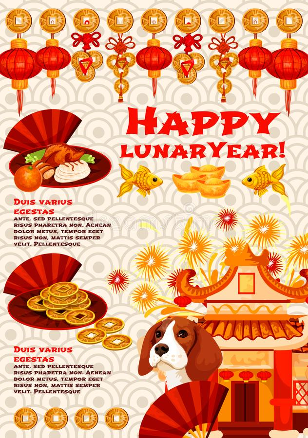 Chinese New Year Zodiac Dog Greeting Card Design Stock ...