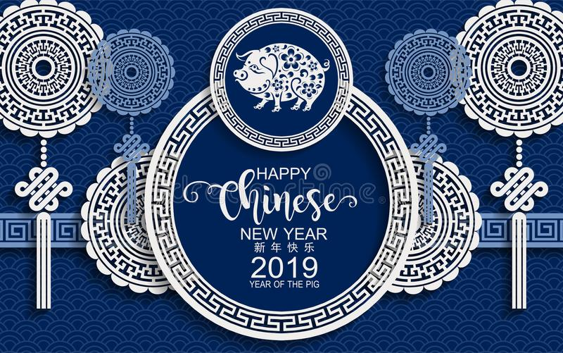 Chinese new year 2019 Zodiac sign with paper cut art and craft style on color Background.Chinese Translation : Year of the pig vector illustration