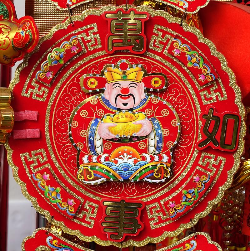 Decorations For The Chinese New Year Editorial Photo ...