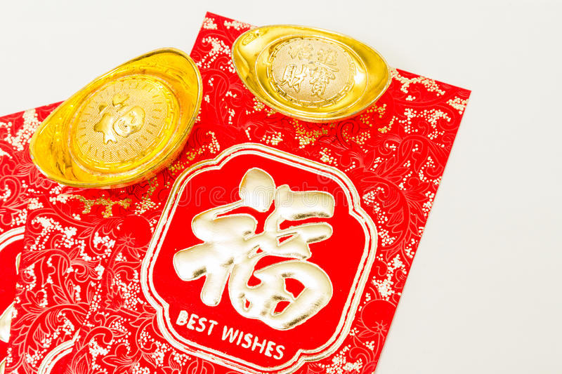 Chinese new years. Chinese,new years,red,celebration,gold,culture royalty free stock photo