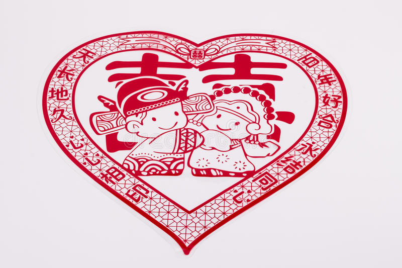 Download Chinese Newlyweds Paper-cut Stock Illustration - Illustration: 35621452