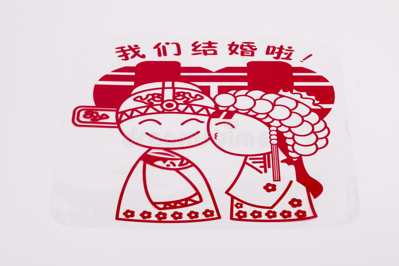 Download Chinese Newlyweds Paper-cut Stock Illustration - Illustration: 35621534