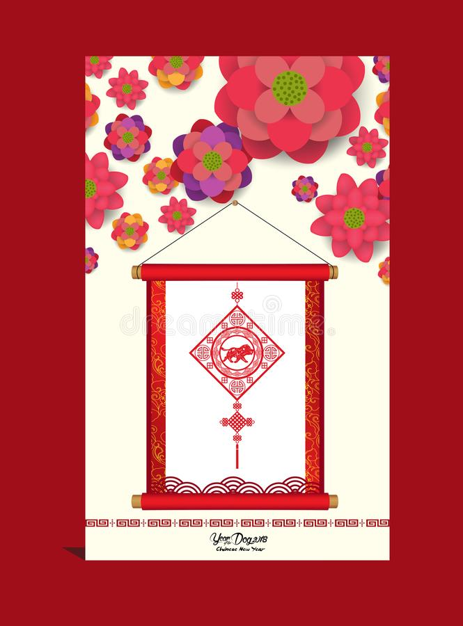 Chinese nieuwe jaar 2018 kaart met bloesem en rol royalty-vrije illustratie